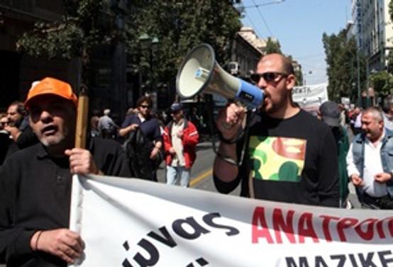 Yunanistan'da grev yaşamı felç etti