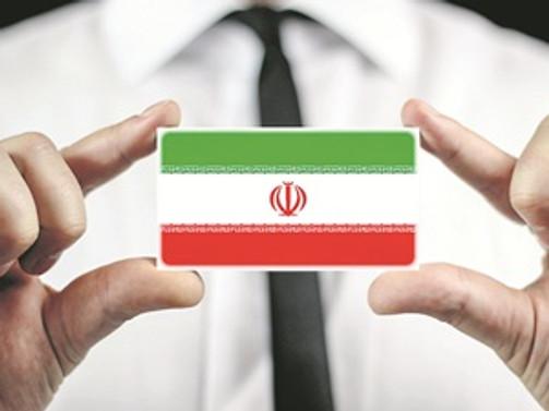 İran, Latin Amerika ile ilişkileri geliştirmek istiyor
