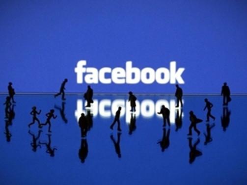 Yeşilay'dan Facebook'a bonzai uyarısı