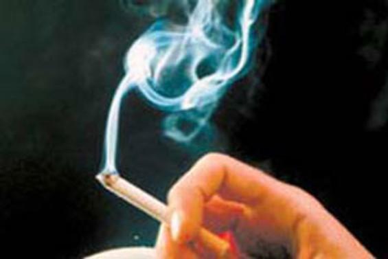 Sigarada zifir 10 miligrama indirildi