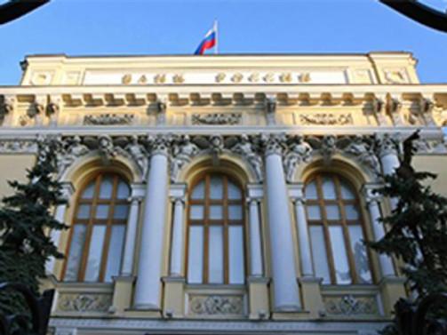 Rusya MB ruble likiditesini sınırladı