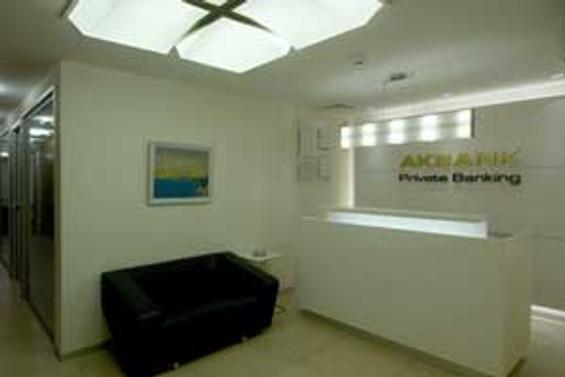 Akbank Private Banking'e ödül