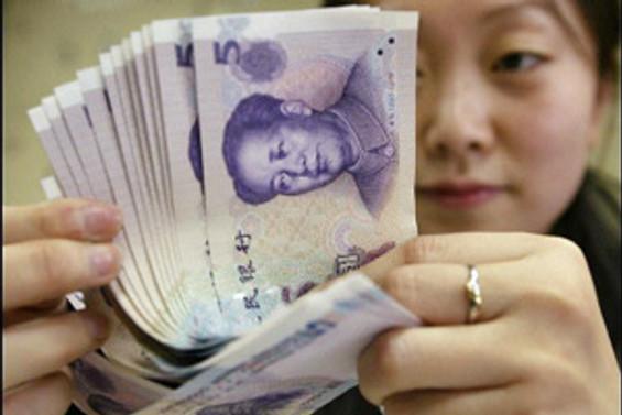 Yuan yükseliyor