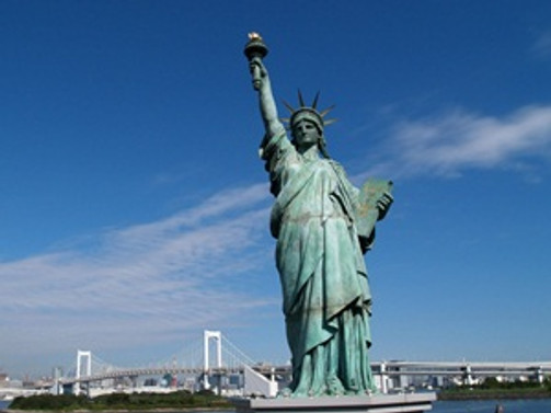 ABD'nin bağımsızlığının 238. yıl dönümü
