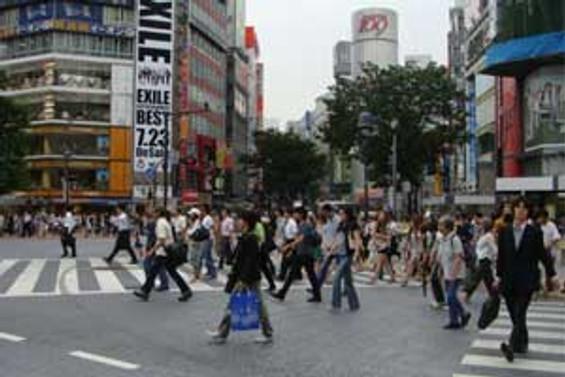 Japonya yine sallandı
