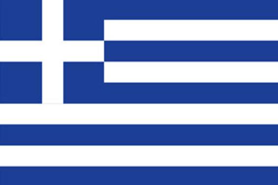 Yunanistan, 7 yıllık tahvil ihraç edecek