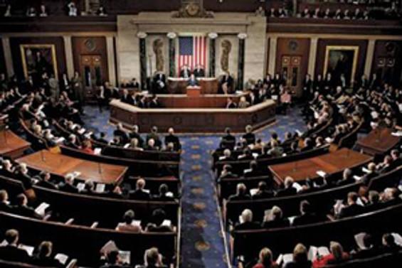 """ABD Kongresi'nde """"Aghet-Bir Soykırım"""" belgeseli izlendi"""