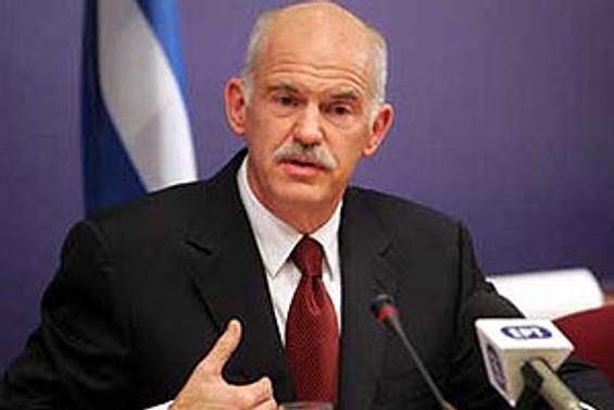 Papandreu isyan etti