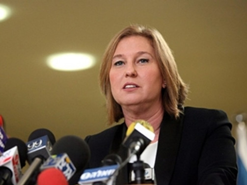 """Livni'den """"yerleşim birimi"""" eleştirisi"""