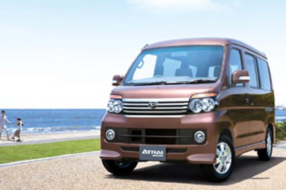 Daihatsu, 274 bin 551 aracını geri çağırıyor