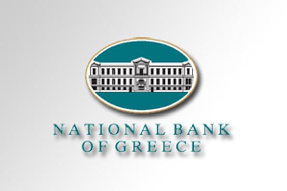 Karı yüzde 40 düşen NBG, 2010'dan umutlu