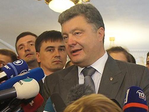 Ukrayna'ya milyarder lider