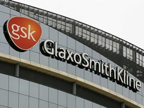 İngiliz ilaç firması GSK'nın faaliyetlerine inceleme