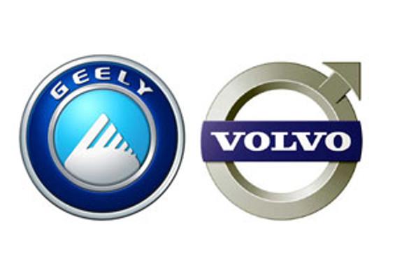 Geely, Volvo için fabrika yapıyor