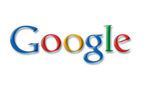 Google kaşık şirketi aldı