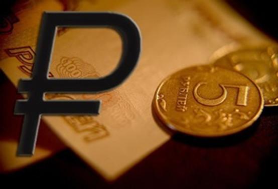 Rus Rublesi'nde düşüş hızlandı
