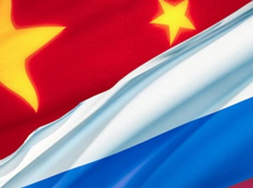 Rusya Çin ile ikinci doğalgaz anlaşmasını imzaladı