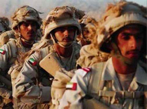 BAE'de zorunlu askerlik yasası onaylandı