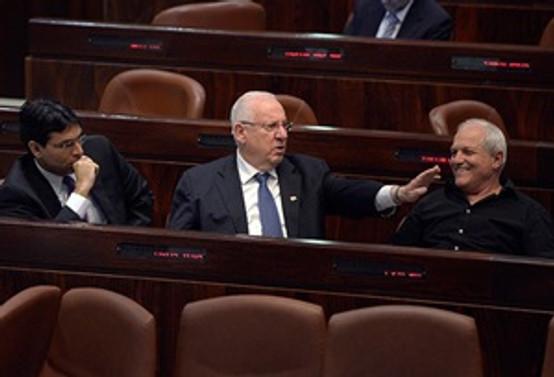İsrail'in 10. Cumhurbaşkanı Rivlin