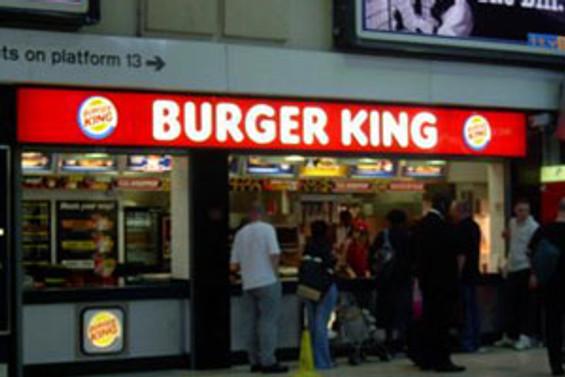 Burger King satılıyor