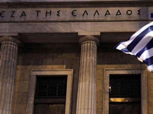 Yunanistan Merkez Bankası Başkanı değişti