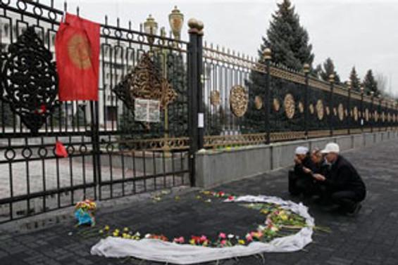 Kırgızistan'da yönetim şekli değişiyor