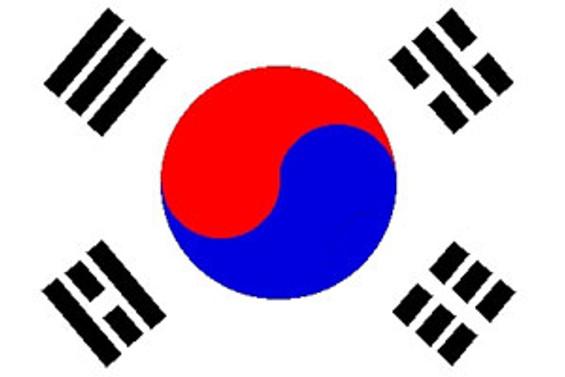 Güney Kore, faizi değiştirmedi