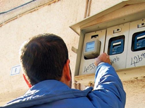Elektrik dağıtım yatırımlarına düzenleme