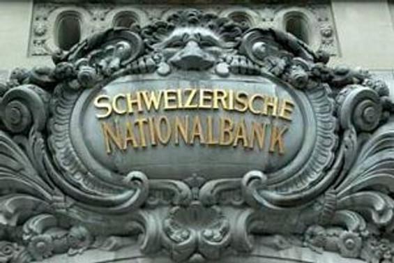 İsviçre MB politika faizini değiştirmedi