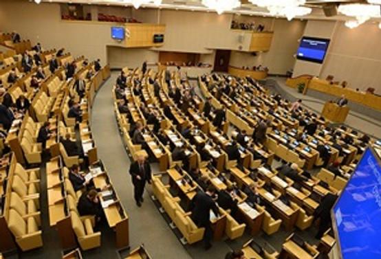 Rusya 'Ukrayna' tezkeresini iptal etti