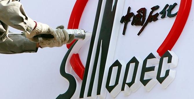 Sinopec, enerji verimliliğini iki katına çıkaracak