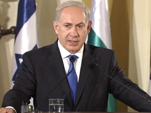 Netanyahu Gazze'ye yönelik saldırıları savundu