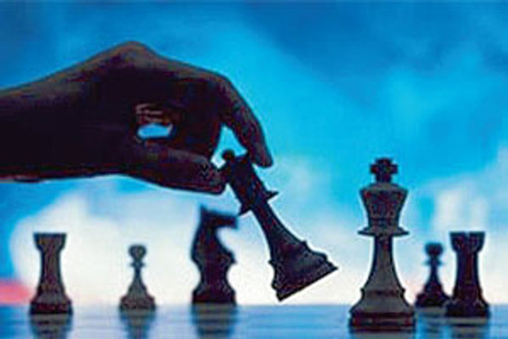 11. Geleneksel Altın Şah Turnuvası Ankara'da başladı