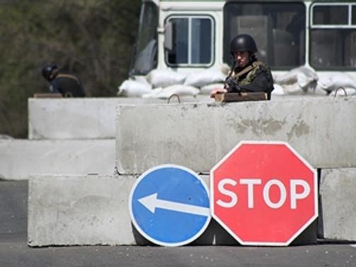 Ukrayna'dan sert 'sınır' uyarısı