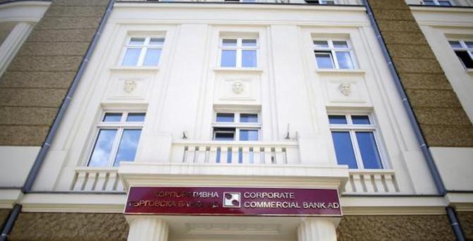 Bulgaristan, dördüncü büyük bankasını kapatacak