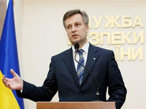 'Uçağı Rusya yanlısı ayrılıkçılar vurdu'