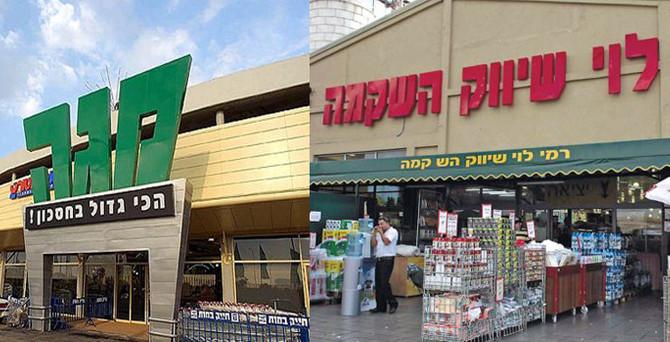 İsrail'den Türk mallarına boykot