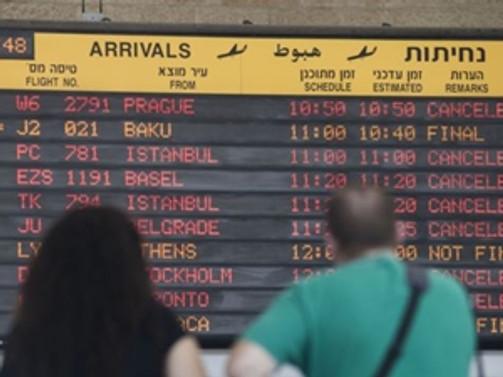 İsrail'e uçuş yasağı 24 saat daha uzatıldı