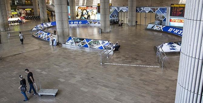 Hamas: İsrail havalimanını vurduk