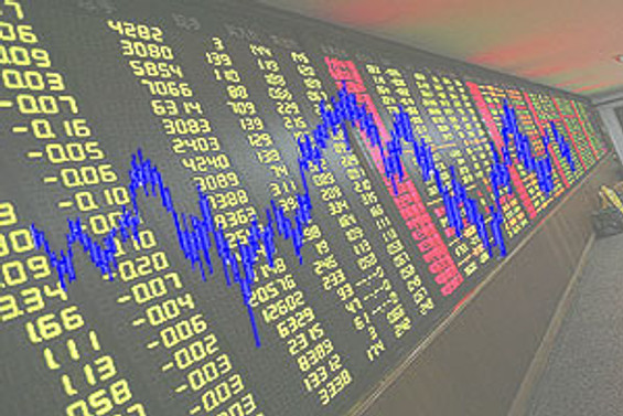 Borsa kararsız, seans ekside kapandı