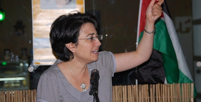 Arap milletvekiline Knesset'ten uzaklaştırma