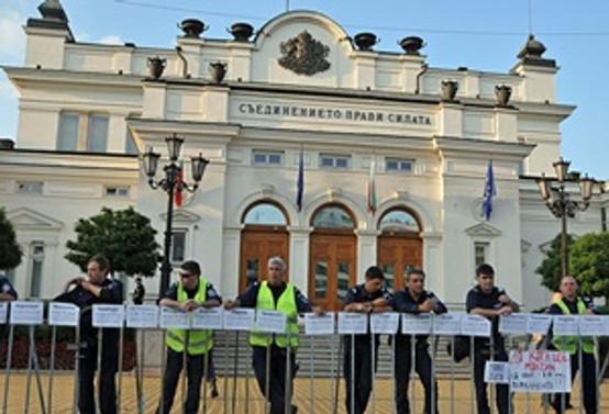 Bulgaristan'da geçici kabine açıklandı