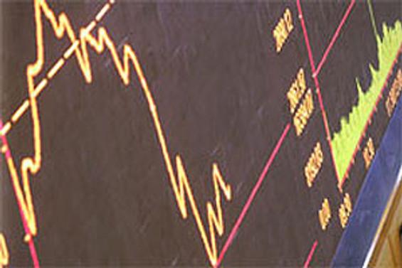 Borsa ilk seansta yüzde 1.32 değer kaybetti