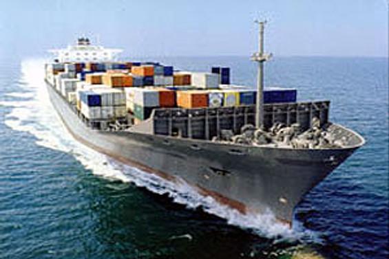 Kasımda dış ticaret açığı 7,683 milyon dolar
