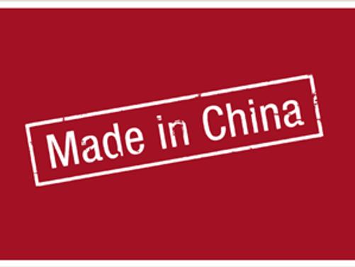 Çin dünyanın en çok markasına sahip ülke