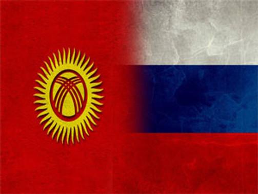Rusya'dan Kırgızistan'a 500 milyon dolarlık destek