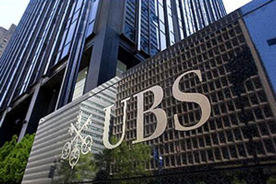 UBS, ikinci çeyrekte zararda