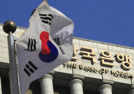 Güney Kore Merkez Bankası faiz düşürdü