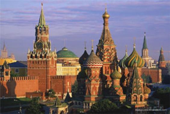 Rusya olağanüstü hal ilan etti