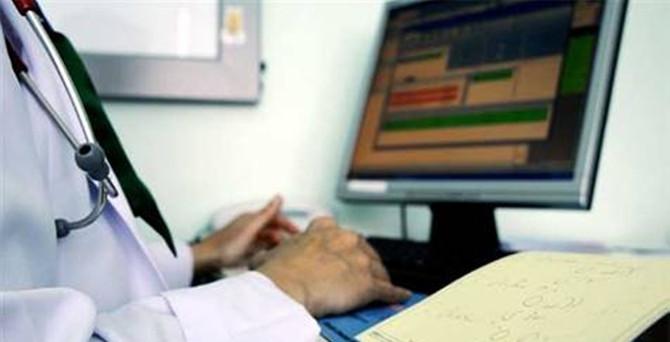 SGK bilgisayar sistemi ve teşvik
